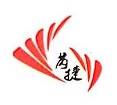 成都芮捷信息工程有限公司 最新采购和商业信息