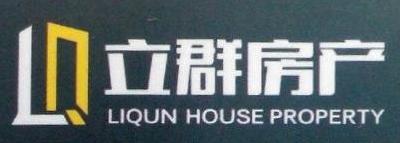 杭州立群房地产代理有限公司 最新采购和商业信息