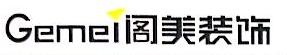 赣州市阁美装饰工程有限公司 最新采购和商业信息