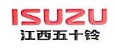 浙江广银汽车有限公司 最新采购和商业信息