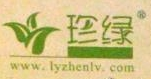 洛阳珍绿商贸有限公司