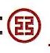 中国工商银行股份有限公司温州沙城支行