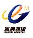河南宛美物流有限公司 最新采购和商业信息