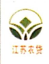 镇江市京口区农联农村小额贷款股份有限公司 最新采购和商业信息