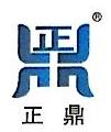 宁波正鼎石油机械设备制造有限公司 最新采购和商业信息