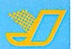 广州市嘉粤建材实业有限公司 最新采购和商业信息