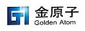 上海金原子软件科技有限公司
