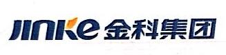 重庆展禾农业发展有限公司 最新采购和商业信息