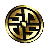 河南大德通物资有限责任公司 最新采购和商业信息