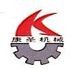 青州市康圣机械设备有限公司 最新采购和商业信息