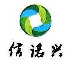 广西佰川智慧科技有限公司 最新采购和商业信息