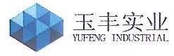 贵州玉丰实业有限公司 最新采购和商业信息