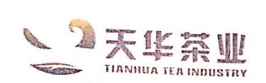 苏州天华茶业有限公司
