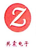西安共震电子科技有限公司 最新采购和商业信息