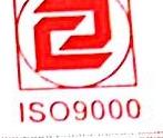苏州市卫华纸制品有限公司 最新采购和商业信息