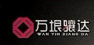 沈阳万垠骧达商贸有限公司 最新采购和商业信息