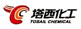杭州塔西化工有限公司