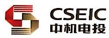 中机国能电力投资集团有限公司