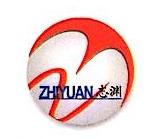 上海志渊实业有限公司 最新采购和商业信息