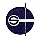 石家庄常山纺织股份有限公司棉四分公司 最新采购和商业信息