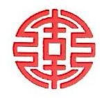 佛山市建友工程监理有限公司郴州分公司 最新采购和商业信息