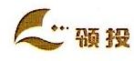 杭州领投科技有限公司 最新采购和商业信息