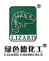 温岭市绿色德装饰工程有限公司 最新采购和商业信息