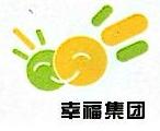 汉中格瑞农业科技发展有限公司 最新采购和商业信息