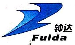 宁波钟达电器工具有限公司 最新采购和商业信息