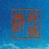 青岛逍遥假期国际旅行社有限公司 最新采购和商业信息