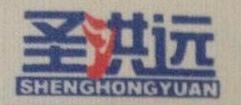 北京圣洪远电热器有限公司