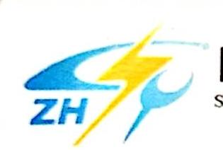 四川众恒源电力建设工程有限公司 最新采购和商业信息