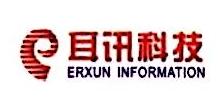 上海耳讯信息科技有限公司 最新采购和商业信息