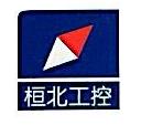 天津桓北工控自动化科技有限公司 最新采购和商业信息
