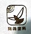 漳州龙抬头环保科技有限公司 最新采购和商业信息