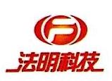 杭州法明电子科技有限公司 最新采购和商业信息