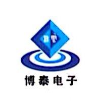 乐清市博泰电子有限公司