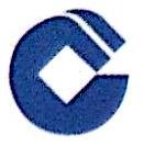 中国建设银行股份有限公司南昌胜利北路支行 最新采购和商业信息