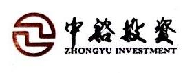 辽宁中裕投资管理有限公司 最新采购和商业信息