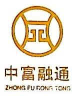 中富融通(北京)资产管理有限责任公司 最新采购和商业信息