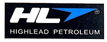深圳海力德油田技术开发有限公司 最新采购和商业信息