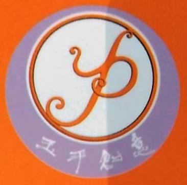 广东顺德玉平创意家居用品科技有限公司 最新采购和商业信息