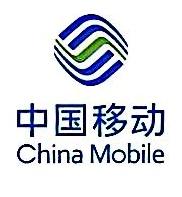 中国移动通信集团安徽有限公司肥西县分公司 最新采购和商业信息
