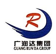 深圳市广润达集团有限公司 最新采购和商业信息