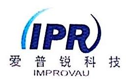 郑州爱普锐科技有限公司 最新采购和商业信息