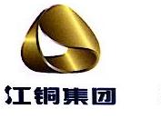 江西铜业集团(贵溪)冶金机械厂