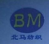 绍兴北马纺织品有限公司 最新采购和商业信息