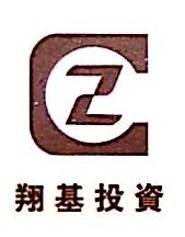 广东翔基投资有限公司 最新采购和商业信息