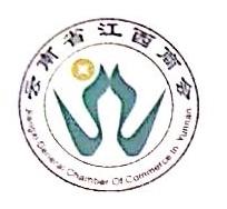 云南梵天木兰花卉产业有限公司 最新采购和商业信息