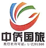 宁波世纪中侨国际旅行社有限公司 最新采购和商业信息